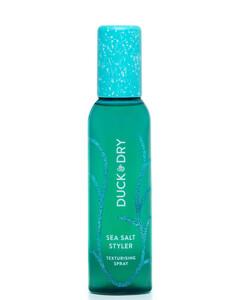 Flouride-Free Chocolate Toothpaste (96g)
