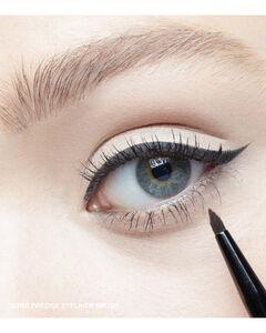 Ultra Precise Eyeliner Brush