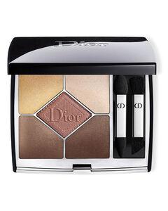 Brush 18 - Precise Conceal Brush
