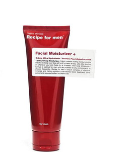 Rouge G de Guerlain Lunar New Year 21 lipstick case