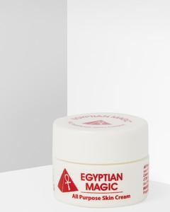 All Purpose Skin Cream - 7.5ml
