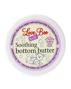 Soothing Bottom Butter (50ml)