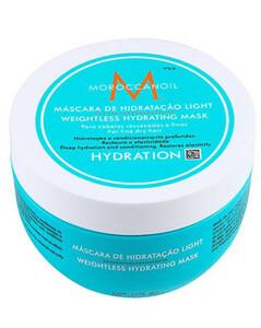 Moroccanoil - Hydrating Mask Light (250ml)
