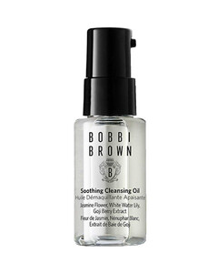 30ml Soothing Cleansing Oil