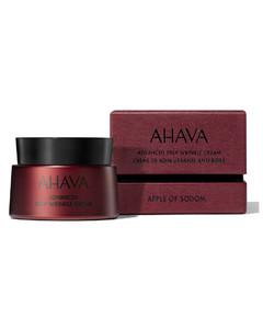 Exclusive Advanced Deep Wrinkle Cream 50ml