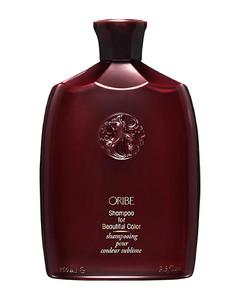 '250ml Shampoo ''shampoo For Beautiful Color'''