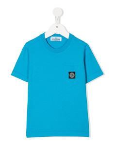Butterfly Faux Leather Handbag