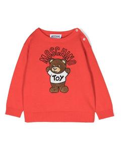Enfant Tabetha Padded Jacket (4-6 Years)