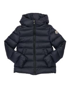 Alithia Nylon Down Jacket
