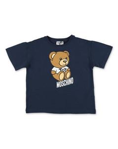 Butterfly Print Nylon Backpack