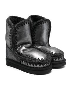 Kids Fatale Long Parka Jacket (4-6 Years)