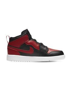 Sky Jordan 1 Sneakers