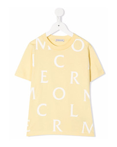 Logo cotton onesie and bib set