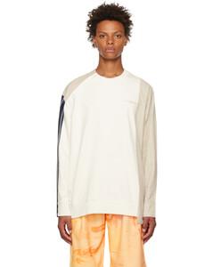 Logo Tape Jersey Track Suit Pants