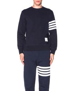 Classic Sweatshirt in Blue