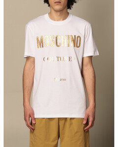 cotton T-shirt with laminated logo