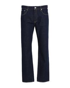 17cm Tidy Biker Cotton Denim Jeans