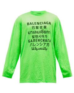 Language-print cotton-jersey long-sleeved T-shirt