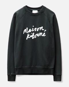 Nuke padded jacket