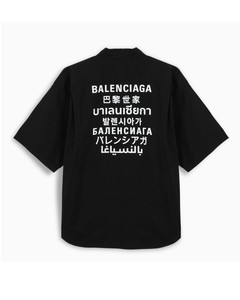 Black/white multi language logo shirt
