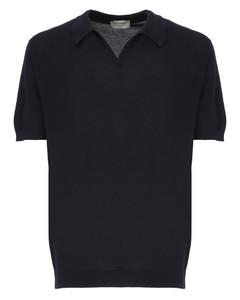 14cm Super Twinky Stretch Denim Jeans