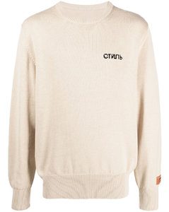 Cream cotton bermuda shorts