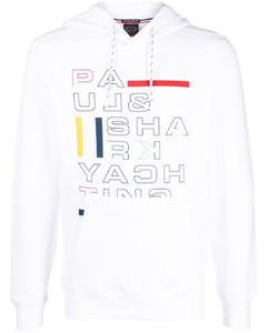 Cozy Lounge zip-up hoodie