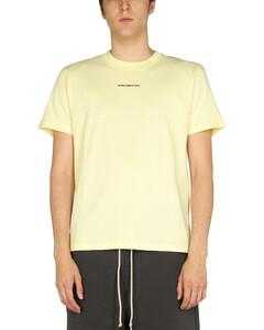 Draio jacket