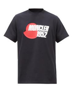 Striped herringbone-cotton pyjama trousers