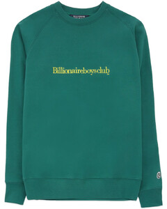 Embroidered Logo Crew Pullover Sweater - Marine Green