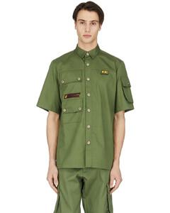 Cargo Shirt - Deep Green