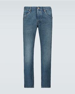 水洗锥形牛仔裤