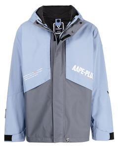 Hybridge Lite navy hooded shell jacket