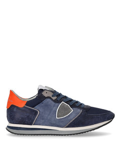 白色Radial 2.0运动鞋