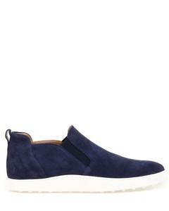 Slip-on dark blue suede sneakers<br>