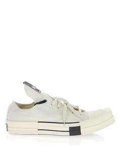 White/black turbodrk low-top sneakers