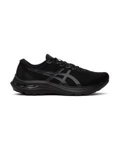 Vault UA OG SK8-Hi LX Leather-Trimmed Canvas and Brushed-Suede High-Top Sneakers