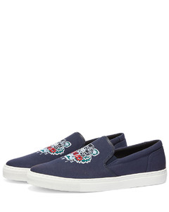Cambridge Leather-Trimmed Suede Sneakers
