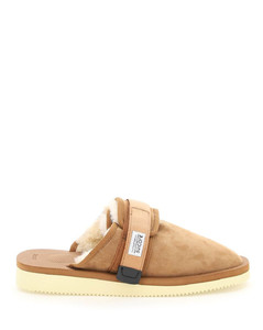 ZAVO SUEDE SABOT WITH SHEARLING