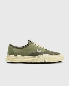 Baker Low Top Sneaker