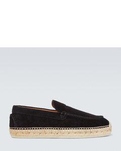 Paquepapa草编鞋