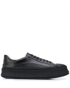 Lace-up low-top sneakers