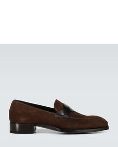 Elkan絨面革交叉飾帶樂福鞋