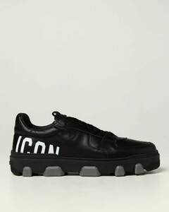 Icon Basket sneakers in leather