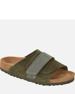 多色Arrows运动鞋