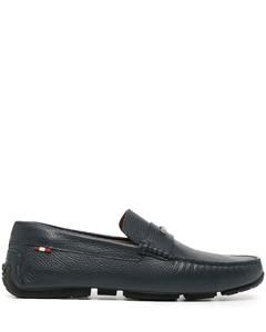 白色Low 2.0运动鞋
