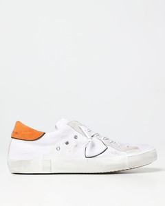 Ozweego Pride Sneakers in White