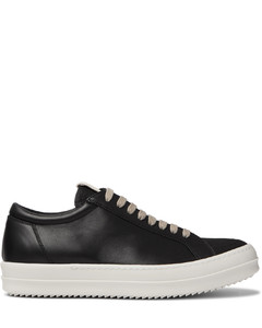 Grosgrain-Trimmed Leather Sneakers
