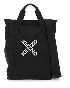 FF Motif Backpack