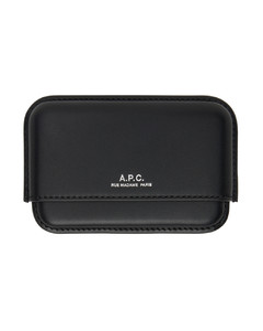 黑色Intrecciato衬垫手袋